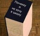 Фото Вити Драйва №11