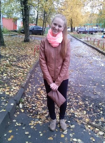 Маша Якуничева, 19 ноября 1995, Вологда, id56018388