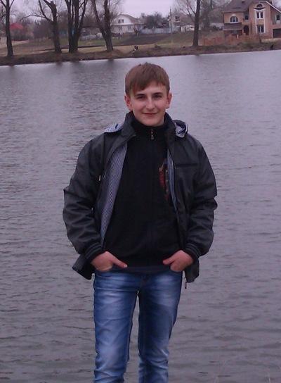 Павел Гуменюк, 28 декабря 1997, Киев, id136718554