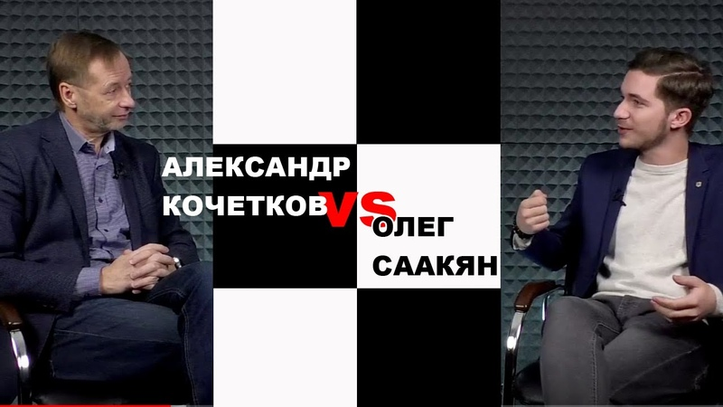 Олег Саакян: Стремительное время изменений требует постоянного обновления навыков - Полит шахматы 5