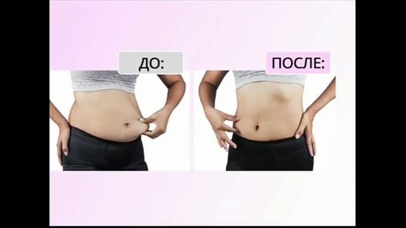 Кедровая Сила 2. Снижаем вес, оздоравливаем организм.