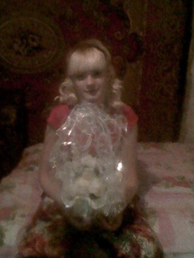Нина Разина, 3 июня 1990, Омск, id166835515