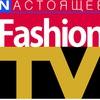 Настоящее Fashion TV