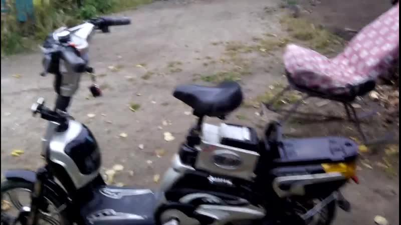 Электроскутер 2видео с педалями