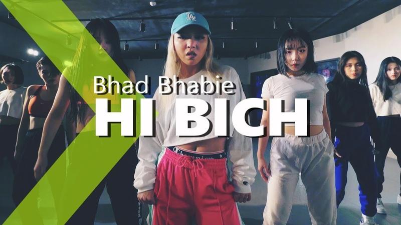 BHAD BHABIE - Hi Bich Remix LIGI Choreography.