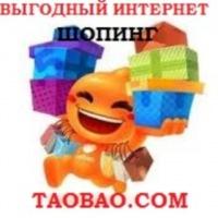 Αнна Κиселева, 19 марта , Москва, id176762153