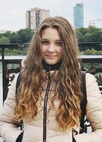 Кристина Вишнивецкая, 19 августа , Харцызск, id71055376
