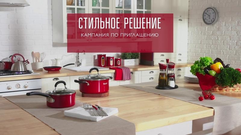 Видиовизитка приглашение в Орифлэйм кампания Стильное решение КВАДРАТНЫЙ ФОРМАТ