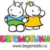 Интернет магазин Бегемотики Детская одежда