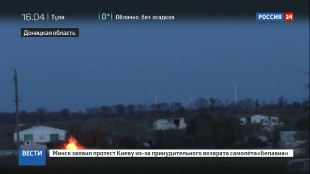 Новости на Россия 24 • За сутки киборги нарушили перемирие 260 раз