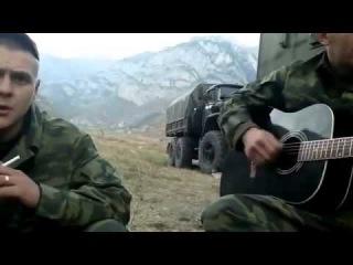 Чечня. Песня под гитару''Зеленые глаза''
