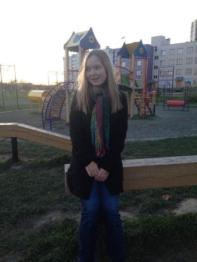 Мария Сажина, 21 ноября 1999, Минск, id31213936