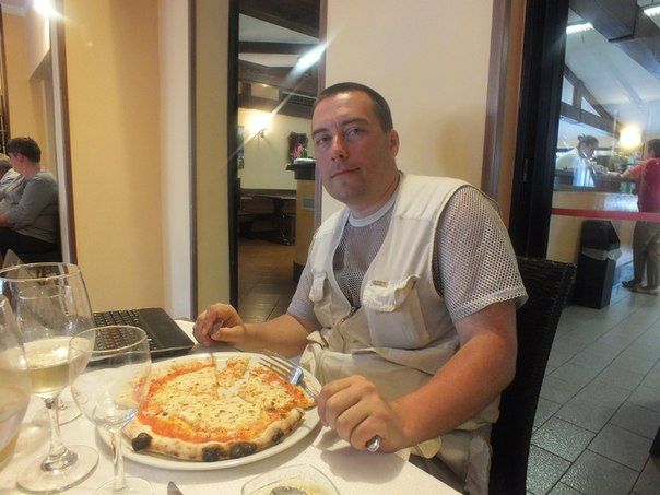 Пиццца...