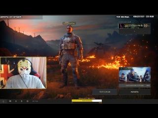 БЛЭКАУТ - Call of Duty Black Ops 4 УБИЙЦА PUBG ПУБГ