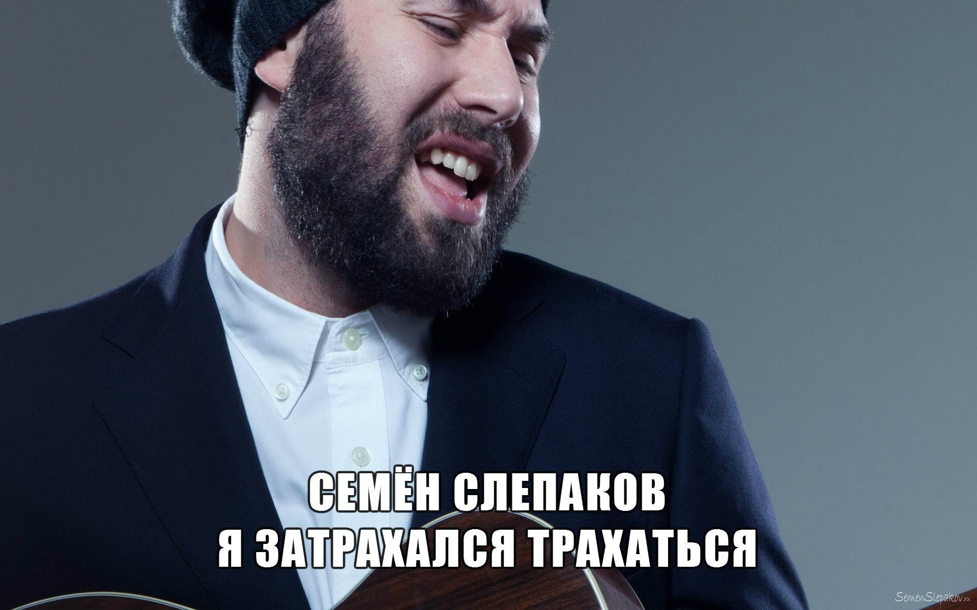 uspeshnaya-gruppa-trahatsya