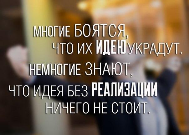 http://cs14115.vk.me/c540100/v540100311/28e62/_ZxmY-xzUec.jpg
