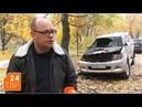Андрей Мардасов связывает поджог своей машины с депутатской деятельностью ТВР24 Сергиев Посад