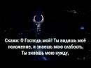 Мухаммад Мухтар Аш Шанкыти искреннее дуа