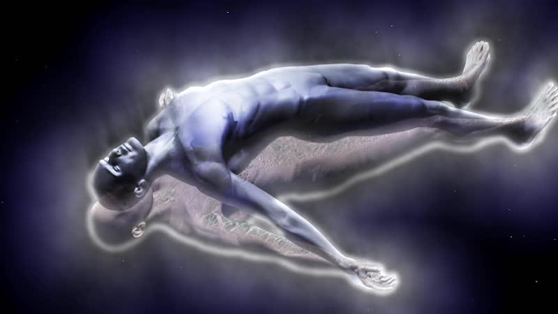Как выйти в АСТРАЛ? (выход из тела, осознанные сновидения, внетелесный опыт)