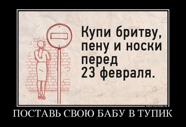 Артур Пьяников | Антрацит