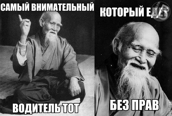 Фото №367066597 со страницы Артёма Гуменного
