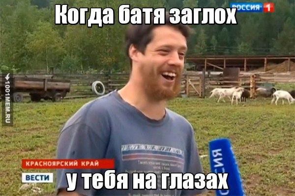 "Автомойка ""МОЙДОДЫР"""