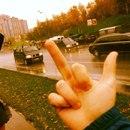 Фото Олега Кулика №10