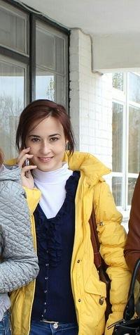 Алина Самигулина, 10 ноября , Томск, id84839926