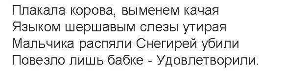 """Фото """"палатки украинских диверсантов"""" в Крыму взяли из фотостока Fotolia - Цензор.НЕТ 7793"""