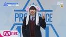 ENG sub PRODUCE X 101 E엔터 I 이원준 I 글로벌 아이돌 꿈나무 @자기소개 1분 PR