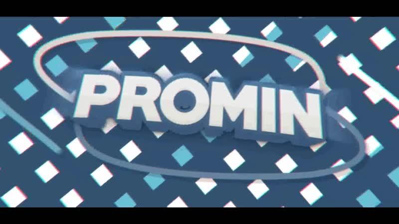 PROMIN - Интро