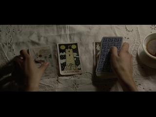 Изгоняющий дьявола_ Начало _ Сцена с картами Таро