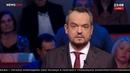 Как NEWSONE борется с давлением власти Украинский формат 17.10.18
