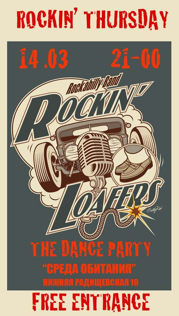 14.03 Rockin' Loafers - Sreda Obitaniya