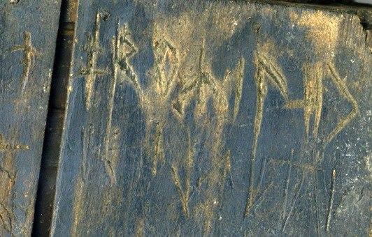 Рунические надписи на древней старообрядческой иконе WF-xPkrn7iw