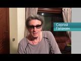 Сергей Галанин (Благотворительный концерт Евгения Моргулиса)