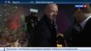 Новости на Россия 24 Инфантино удивил журналистов хорошим русским