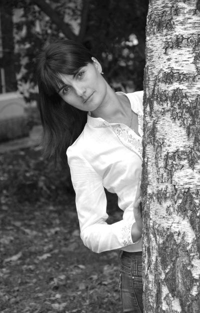 Валентина Старокожко, 5 сентября , Полтава, id140096224