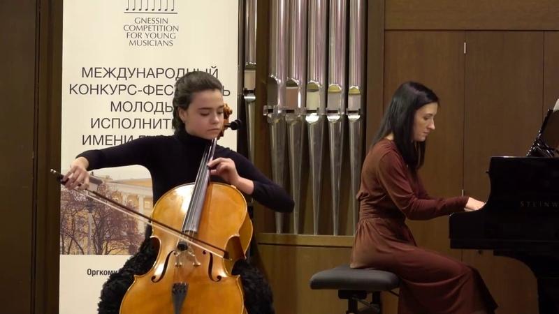 Дмитрий Шостакович - Адижио из балета Светлый ручей