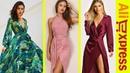 Платья Алиэкспресс (2018): 7 самых шикарных платьев | ПРИМЕРКА | ПЛАТЬЯ НА ВЫПУСКНОЙ