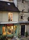 Окна Парижа