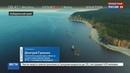 Новости на Россия 24 13 метровый кит застрял в устье реки в Хабаровском крае