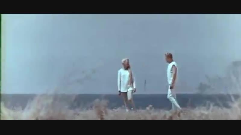 Туманность Андромеды когда не слышишь друзей 1