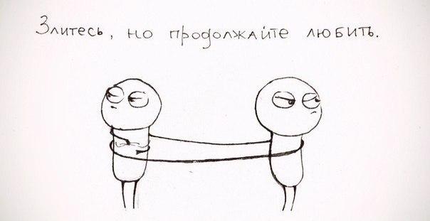 любимый что ты любишь меня: