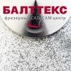 Balttex-Fts Fts