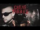 Sia Cheap Thrills Ft Sean Paul Nicky Jam Latin Remix Unofficial Remix