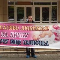 Владимир Корда, 1 октября 1986, Воркута, id17802750