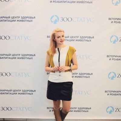 Daria Orekhova