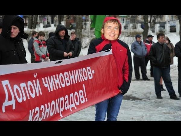 Российские чиновники: справедливый гнев или невротическая ненависть?