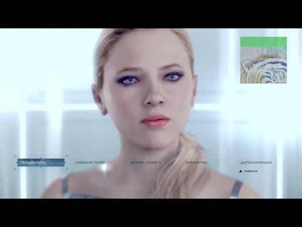 Detroit Become Human (Стать чебуреком) - PS4 Pro часть 3 [RUS-afin]
